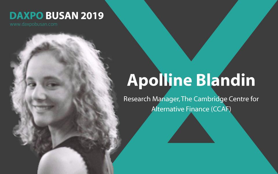 아폴린 블랜딘(Apolline Blandin) 영국 케임브리지대 대안금융연구소 연구원.