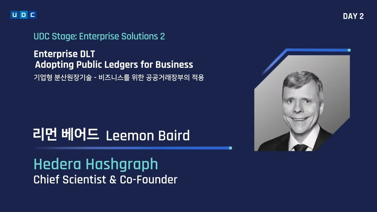 Hedera Hashgraph的共同创始人·首席科学家Leemon Baird
